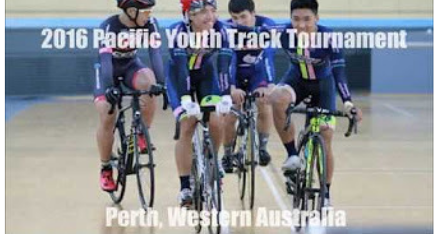 ACTION REPLAYS FROM THE 2016 PACIFIC YOUTH TRACK TOURNAMENT